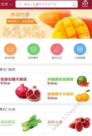 囧家家购物平台下载app手机版  v1.0图3