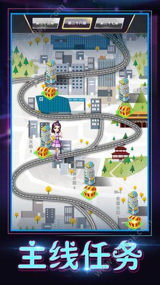 富豪庄园56net必赢客户端官网下载必赢亚洲56.net手机版版图片1