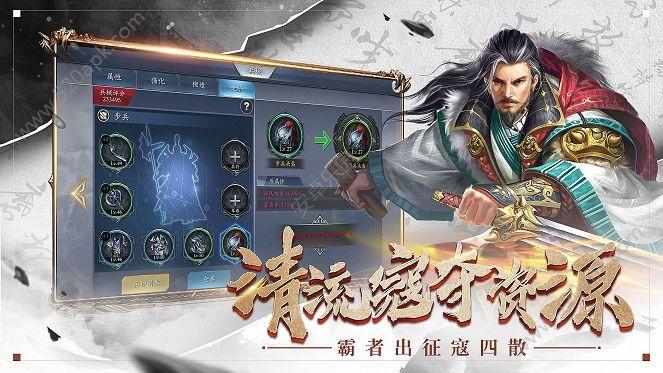 天地战国手游官网安卓版图片1