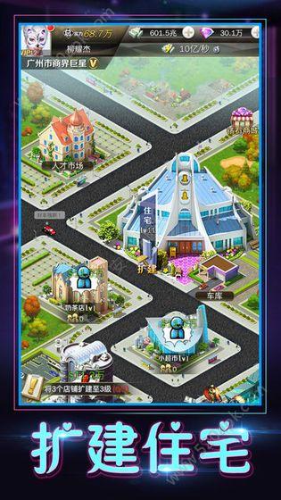 富豪庄园56net必赢客户端官网下载必赢亚洲56.net手机版版图片2
