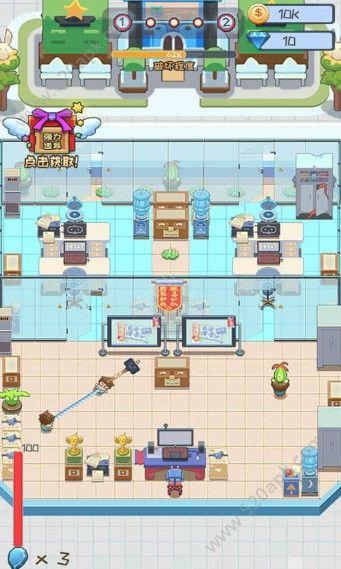 打老板小游戏官方下载安卓版  v1.1.0图2
