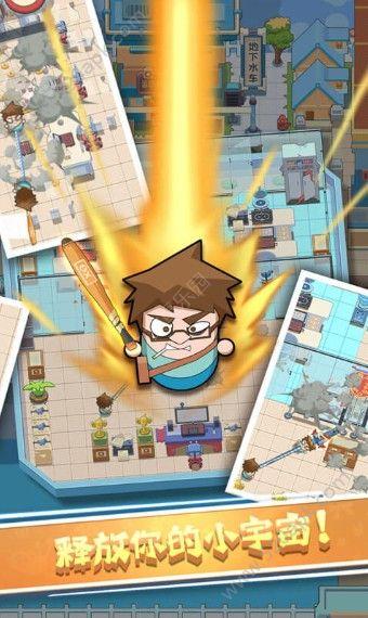打老板小游戏官方下载安卓版  v1.1.0图3