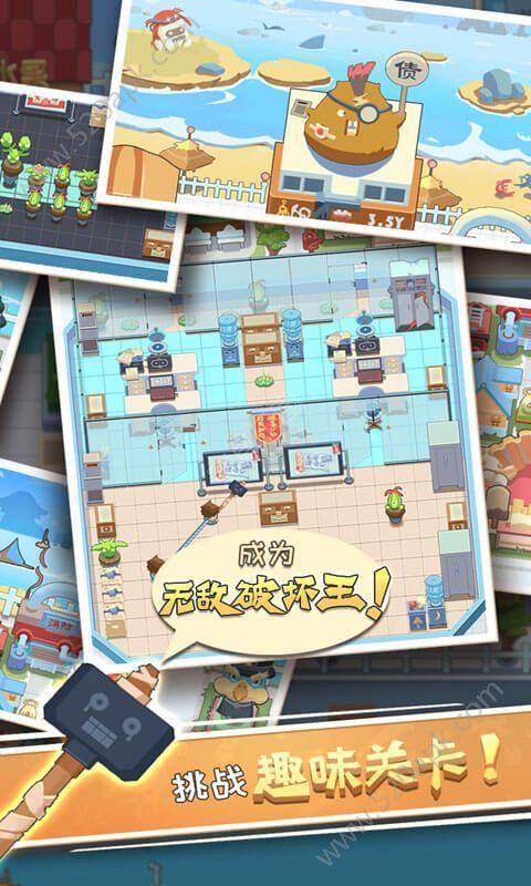 打老板小游戏官方下载安卓版图片2