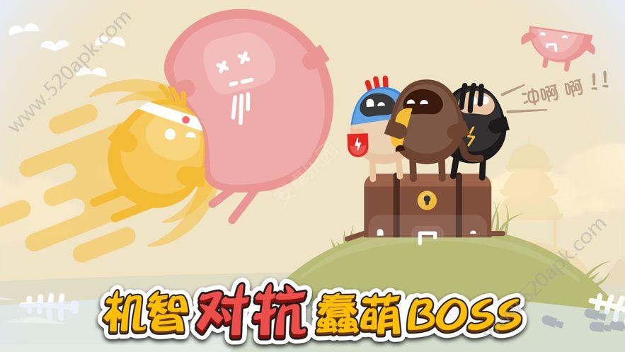 蛋蛋大乱斗必赢亚洲56.net官方必赢亚洲56.net手机版版图片2