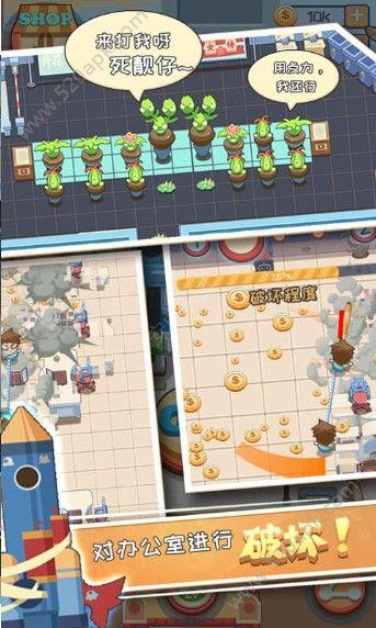 打老板小游戏官方下载安卓版  v1.1.0图1