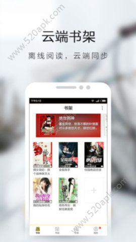 恒悦小说网下载app手机版  v1.0图1