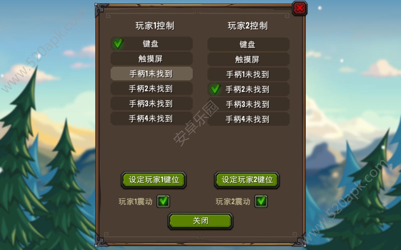 未成战士序幕无限金币道具内购破解版  v1.0图1