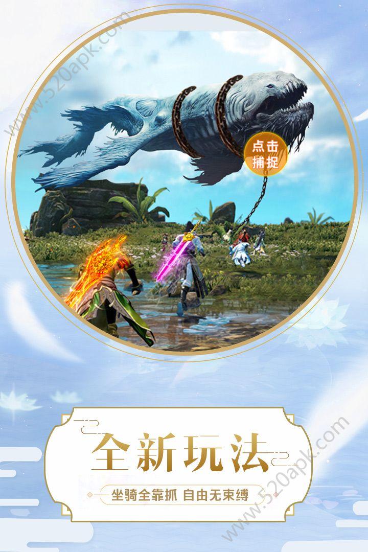 神谕主宰官方手游安卓正式版图片1