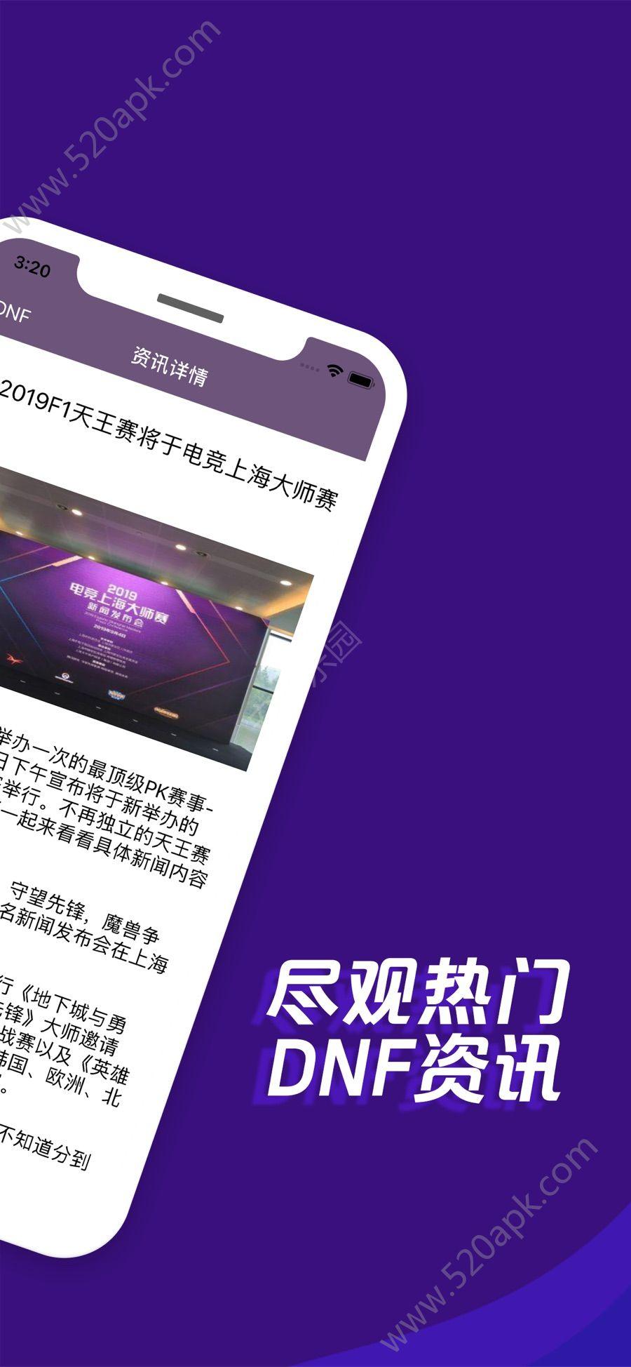 勇士电竞app官方版下载  v1.0.1图2