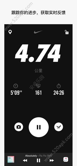 Nike Run Club官网注册app安卓版  v2.26.0图2