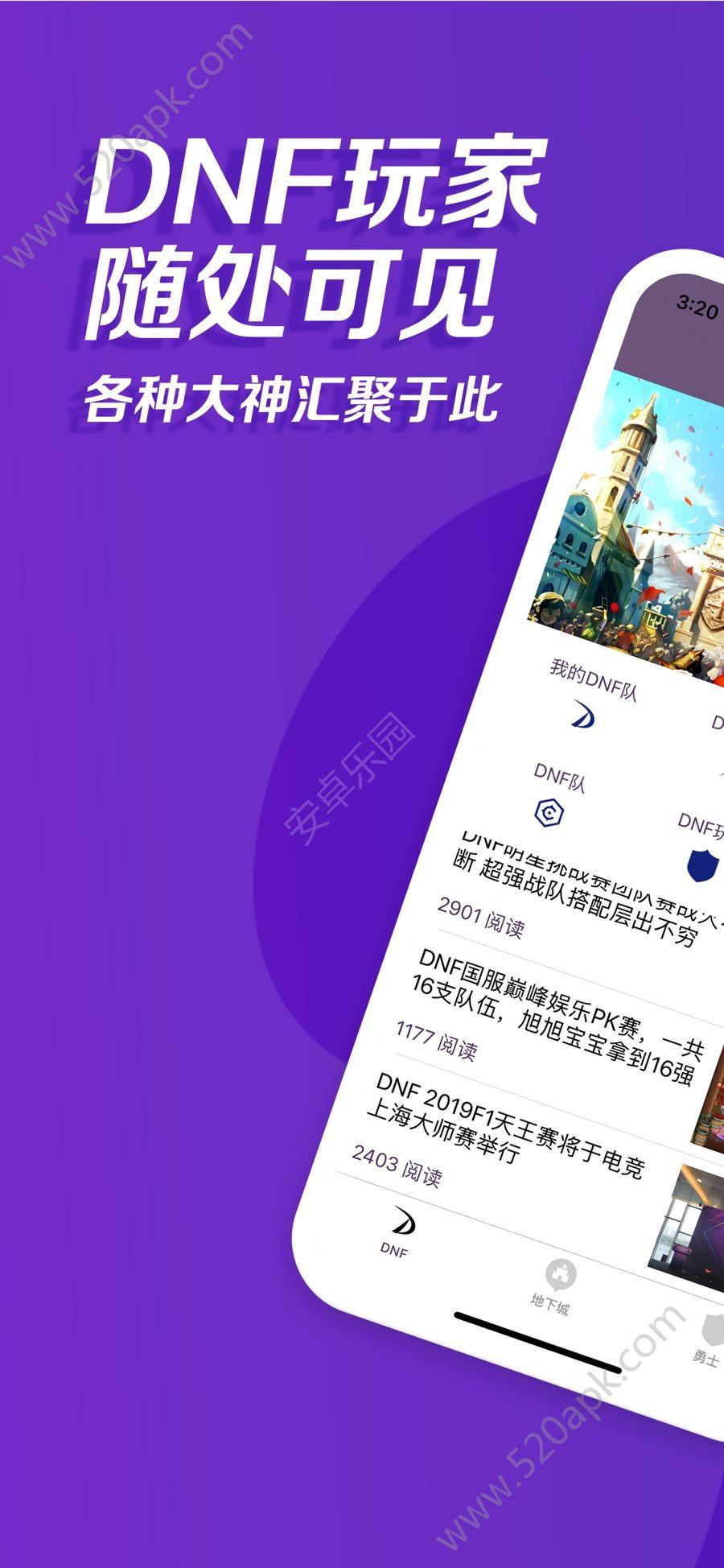 勇士电竞app官方版下载  v1.0.1图3