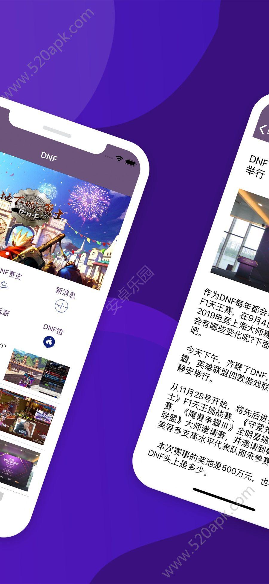 勇士电竞app官方版下载  v1.0.1图1