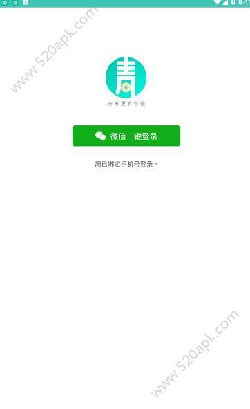 青木堂app图3