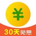 360免息贷款App