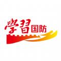 2019年山东省国防教育知识答题题库(小学组)