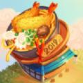 餐厅烹饪学院游戏