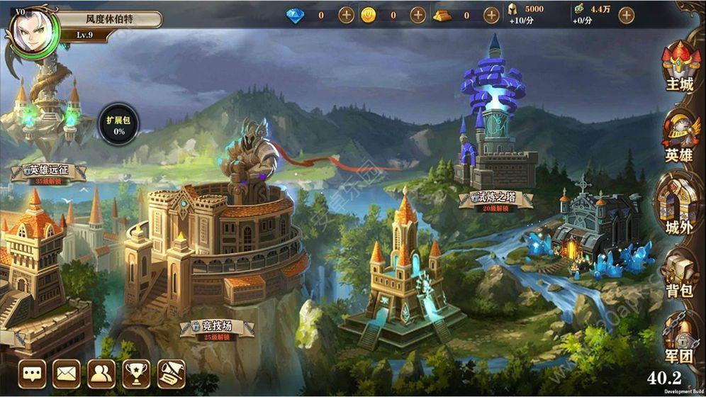 军团纷争游戏官网下载正式版  v1.0图2
