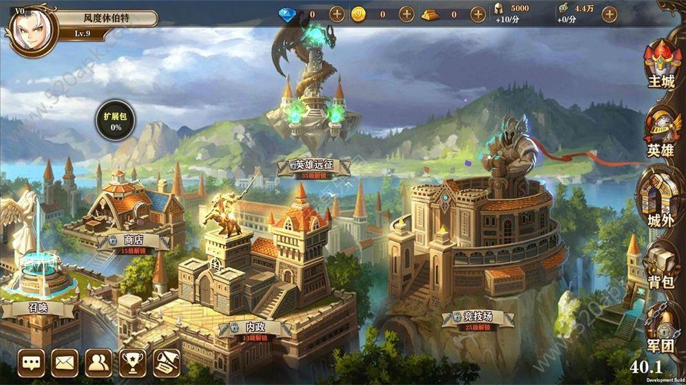 军团纷争游戏官网下载正式版图片2