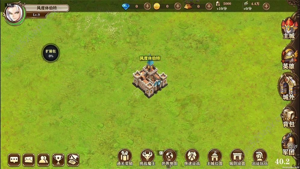 军团纷争游戏官网下载正式版图片1