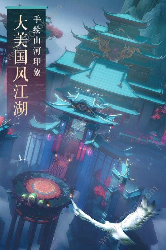 完美世界新笑傲江湖官方网站下载正版手游  v0.4.0图3