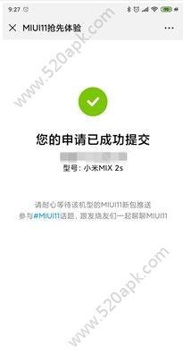 小米miui11系统官网下载图片1