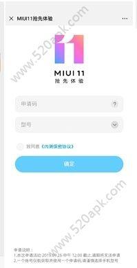 小米miui11系统官网下载  9.9.9图1