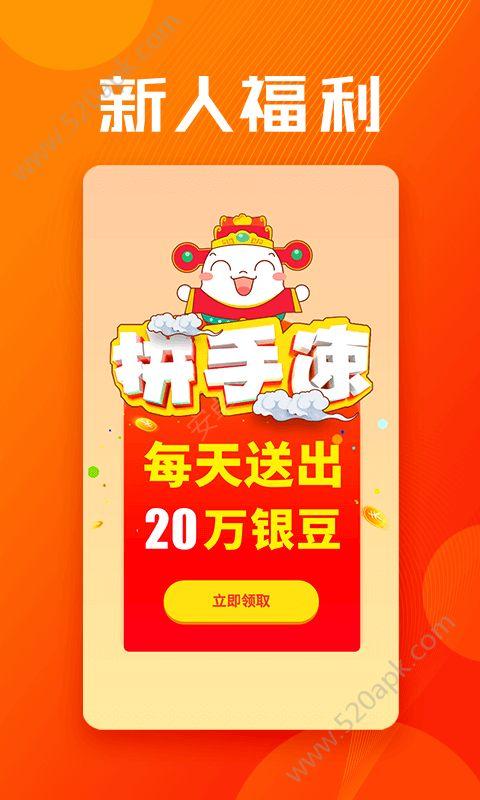 鲁商通app官方最新版  v2.2.0图3