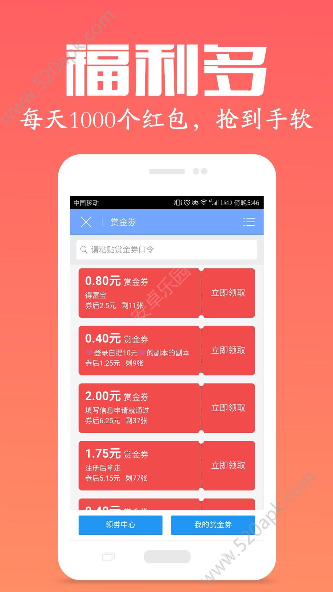 众人帮app官方苹果版下载  v3.73图3
