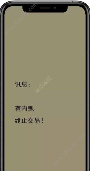 诺基亚有内鬼中止交易锁屏屏保壁纸app高清无水印官方下载  v1.1.0图3