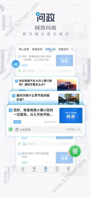 2019海�笮侣��h史��史知�R���}�旎�拥卿�入口  v6.0.1�D2