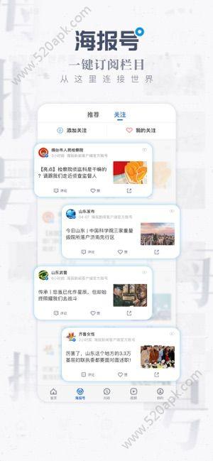 2019海�笮侣��h史��史知�R���}�旎�拥卿�入口  v6.0.1�D1