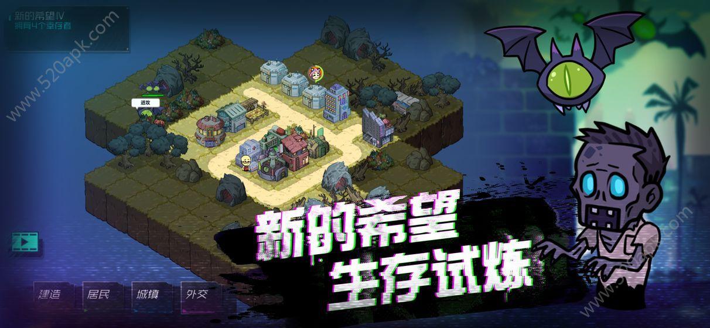 幸存者小镇游戏官方安卓版  v0.3图3