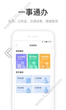 咱的�v�R店app官方手�C版  v1.0.0�D1