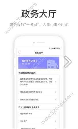 咱的�v�R店app官方手�C版  v1.0.0�D3