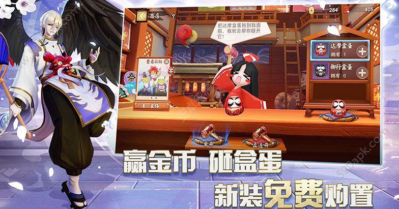 网易阴阳师智走棋必赢亚洲56.net官网下载公测版图片1