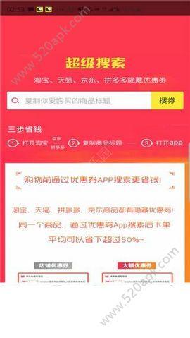 特省薪app官方手�C版  v0.0.8�D2