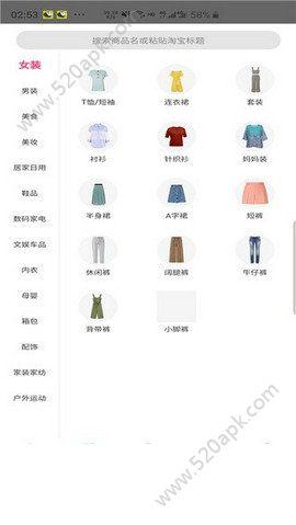 特省薪app官方手�C版  v0.0.8�D3