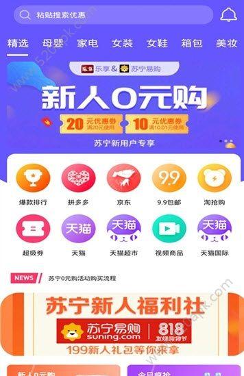 �废砩��B平�_app官�W下�d  v1.4.4.20�D2