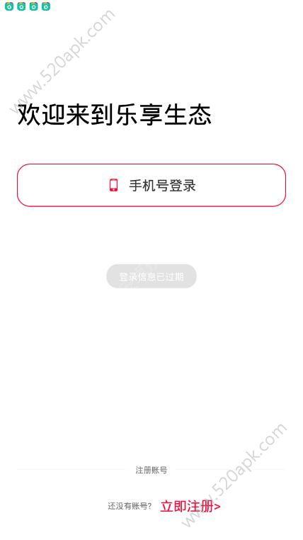 �废砩��B平�_app官�W下�d  v1.4.4.20�D3