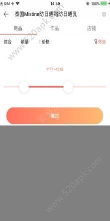狩选购物app官方苹果版下载  v1.0图1