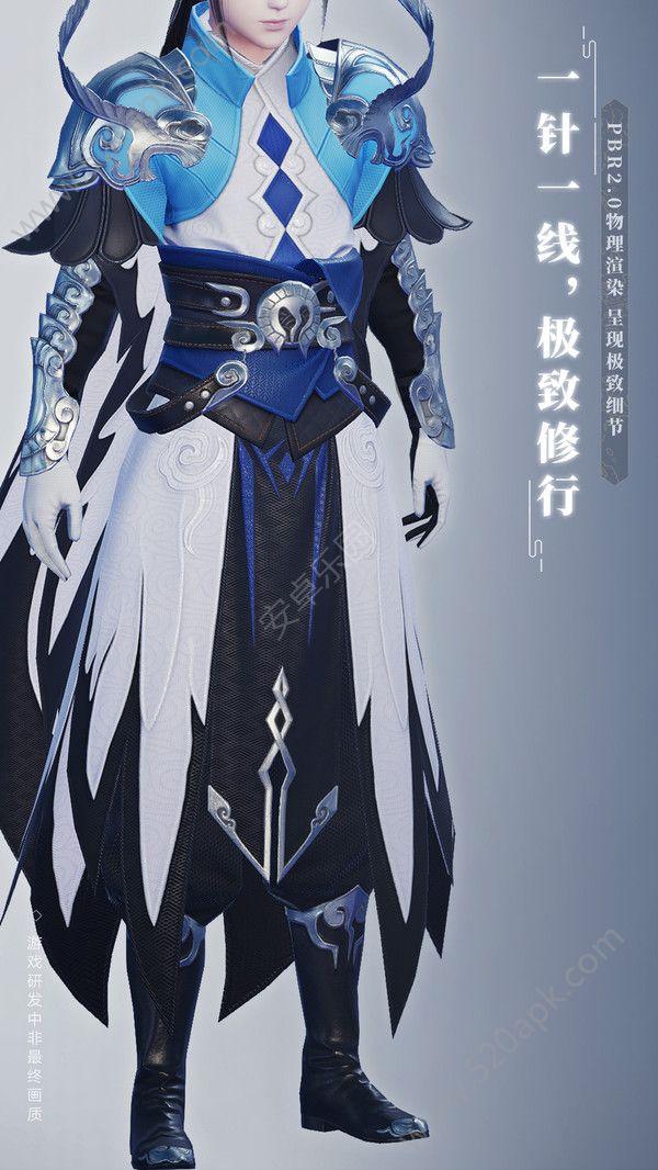 梦幻新诛仙手游官网下载安卓版  v1.1.0图2