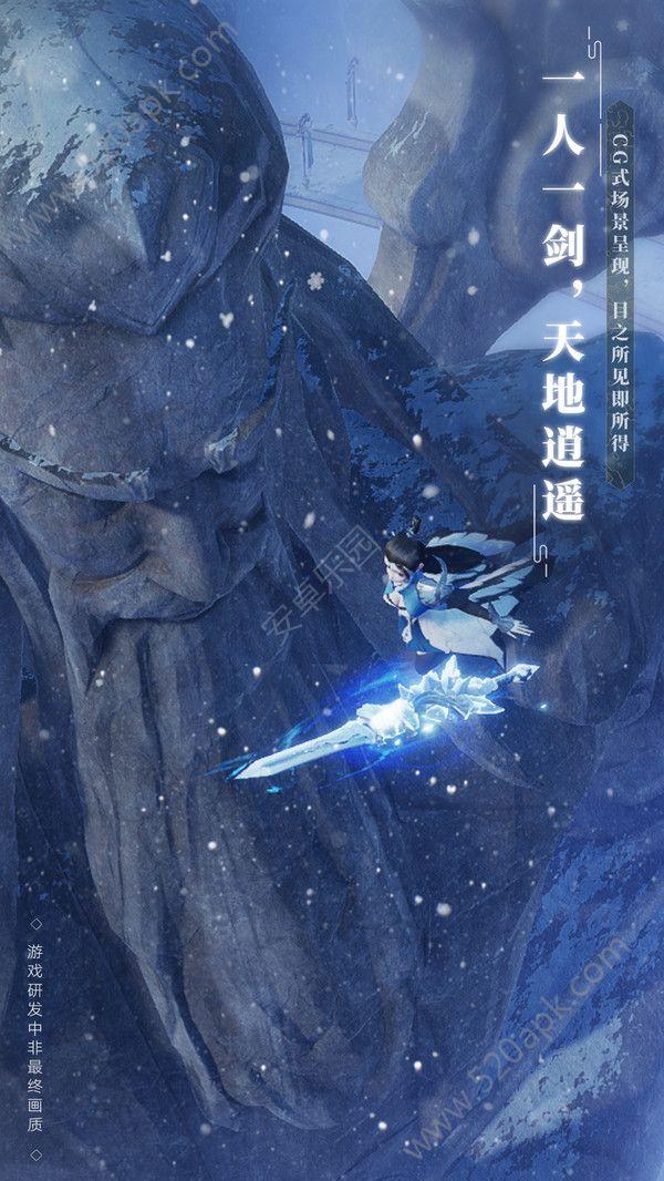 梦幻新诛仙手游官网下载安卓版图片2