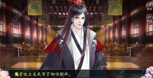 新皇帝途游戏官方安卓版  v1.0图2