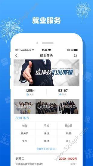 惠工��app官方版  v1.0.1�D1