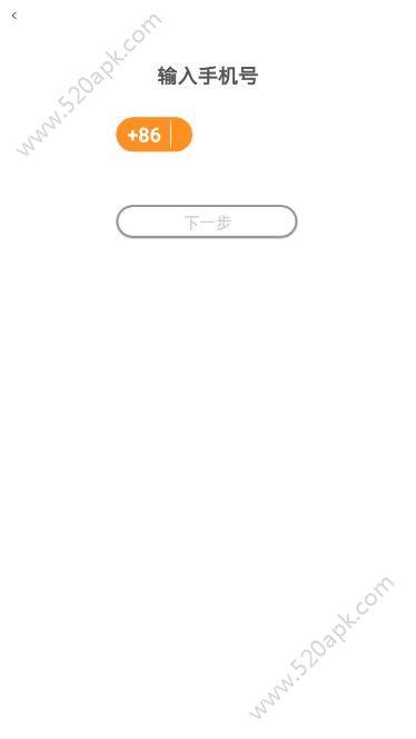 焦糖app安卓手机版  v4.0.0图2