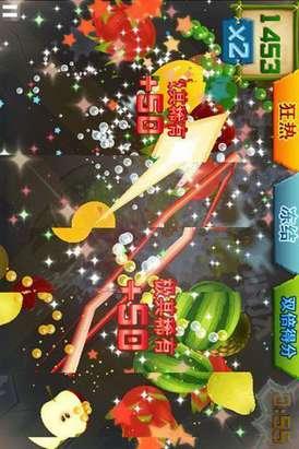 水果忍者变态版(高清版)图2: