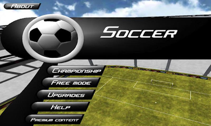 实况足球  V1.0.5图1