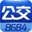 8848公交查询离线版 3.5