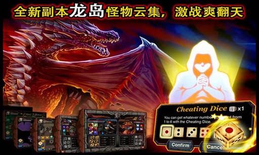 口袋战争:魔界勇士图4: