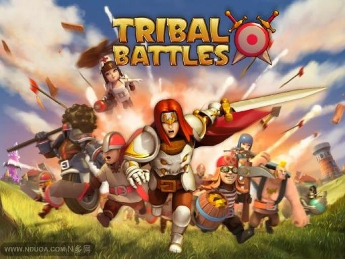 部落战斗-安卓战争游戏图1: